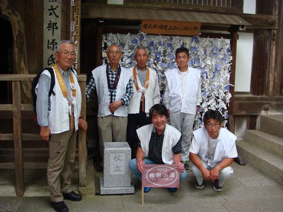 石山寺の奉納
