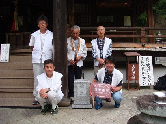 今熊野観音寺に杖立奉納