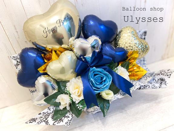 茨城県つくば市のバルーンショップユリシス 風船専門店 バルーンギフト バルーンアート ブーケ アレンジ 花籠