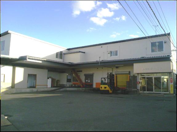 福岡県 古賀市 水産加工食品製造 オーニシ