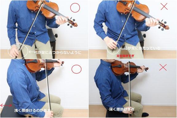 バイオリン 座って弾く 姿勢