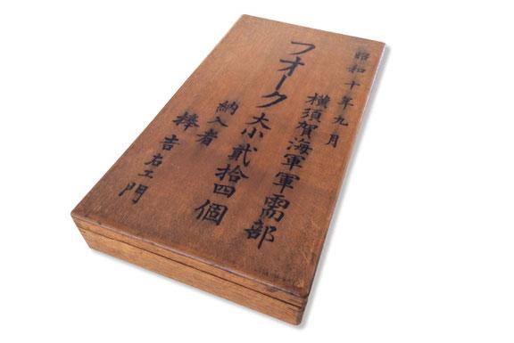 燕産業資料館に展示されているフォーク用木箱