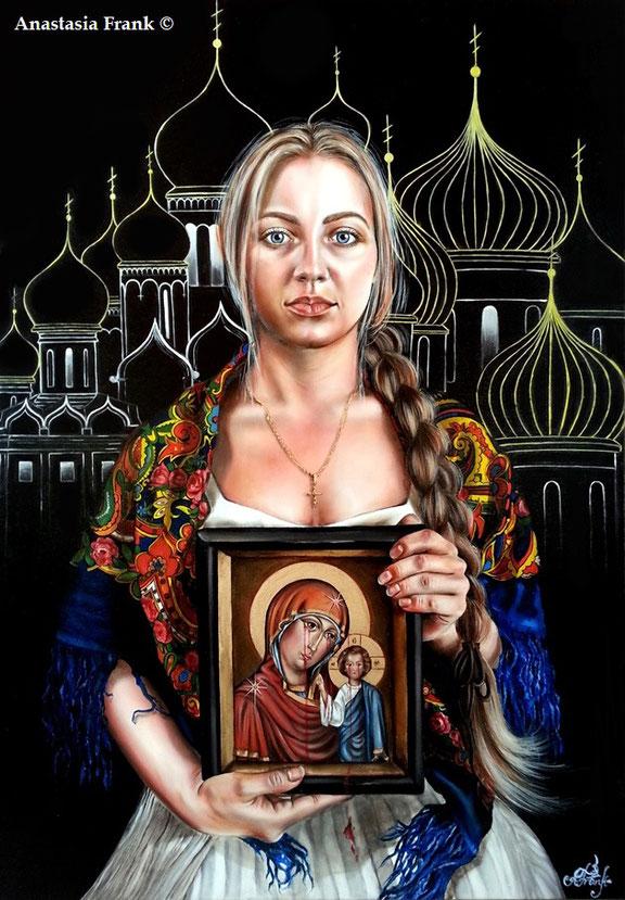 """""""The Tear"""", 70 x 100 cm, oil on canvas (2014)"""