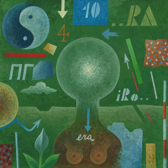 te_koop_aangeboden_een_abstracte_compositie_van_de_kunstenaar_leon_savelsberg_1922-1986