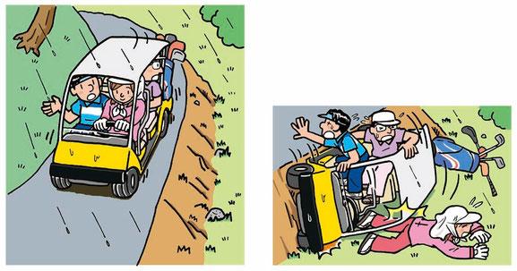 ゴルフ場の事業における労働災害防止のためのガイドライン中面イラスト