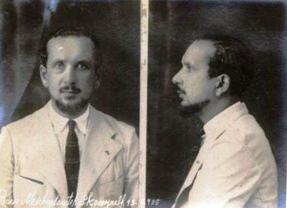 Борис Скосырев - Король Андорры