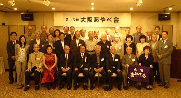 総会出席者は、ゲストを含む36名。