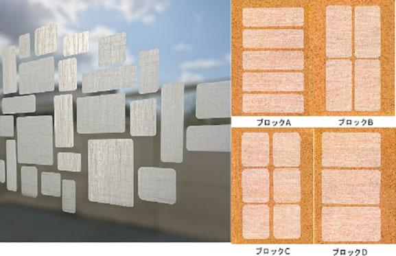 ステッカー 見本 ブロック 四角 4枚セット