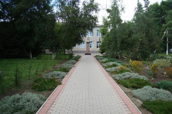 МАОУ - СОШ№1 им.В.И.Фадеева ст.Калининской Краснодарского края