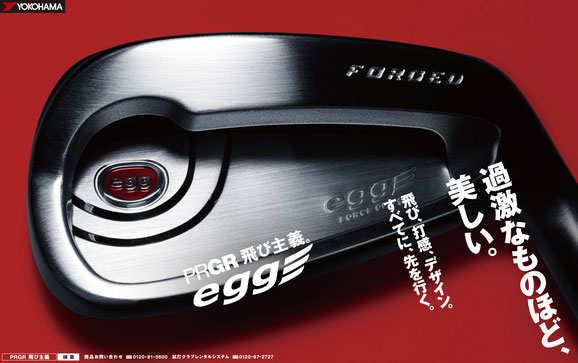 PRGR EGG FORGED