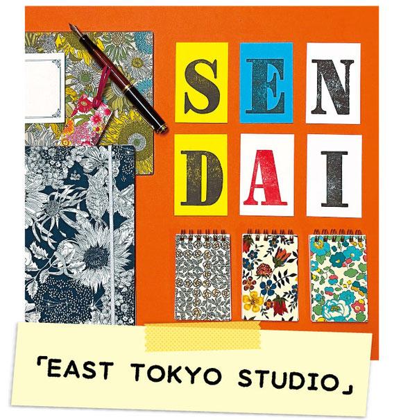 EAST TOKYO STUDIO