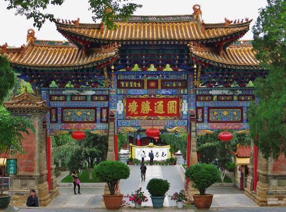 Eingang zum Yuantong-Tempel in Kunming (Zen Buddhismus)