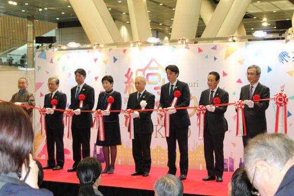 テープカットする東京都の小池都知事、全国中央会大村会長、神奈川県森洋会長など