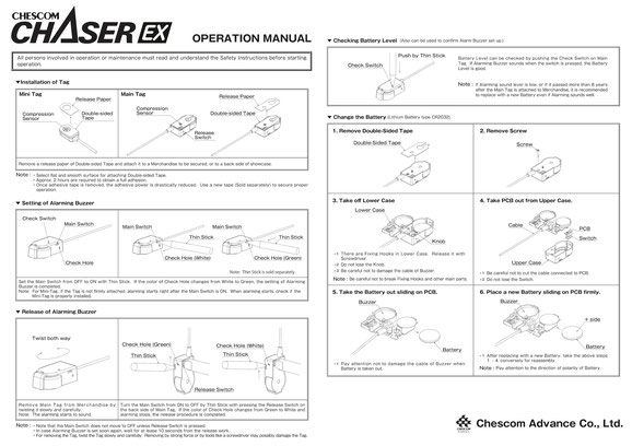 operation manual 1