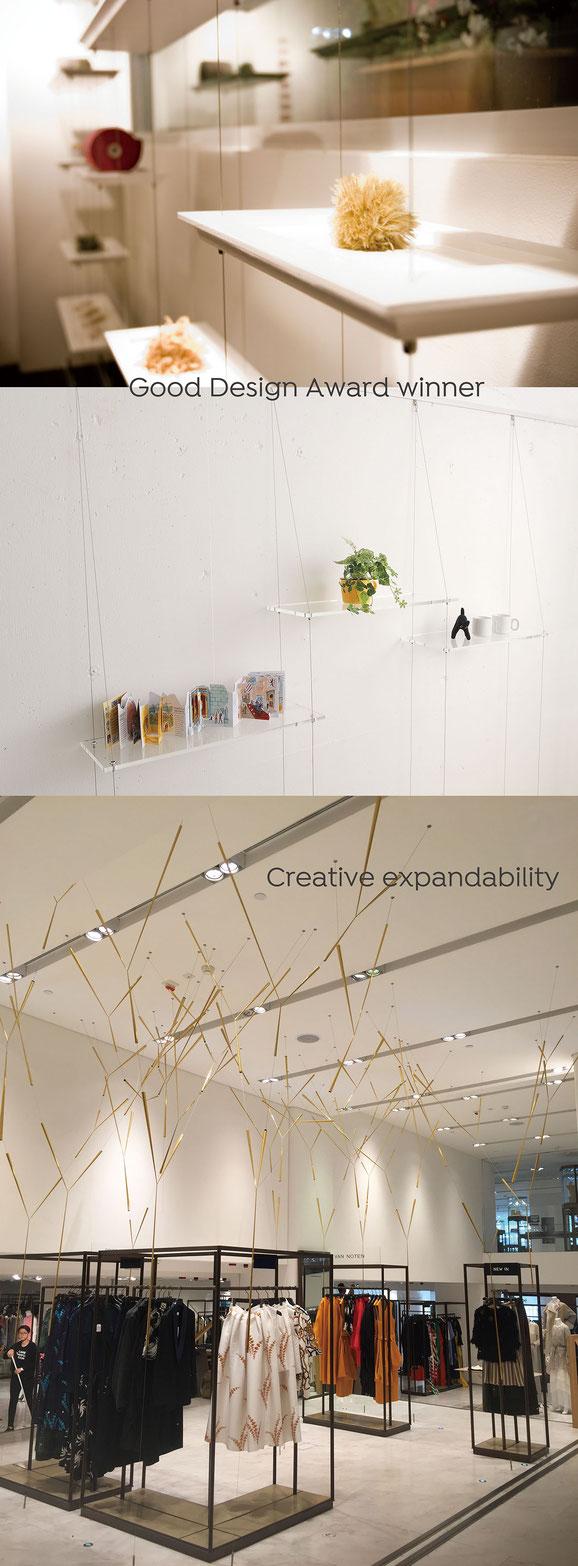 Minimal design7