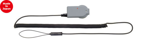 Loop Security Cable with Alarm