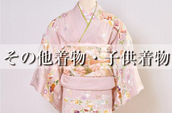 袴一式を初めての方でもレンタルできる馬忠呉服店