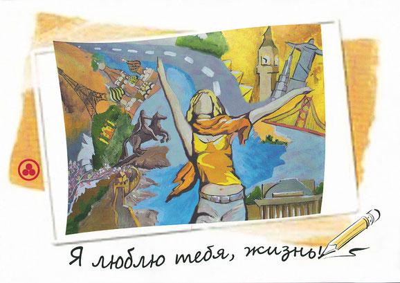2 МЕСТО 12 -16 ЛЕТ