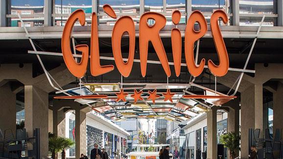 Glories - торговый центр