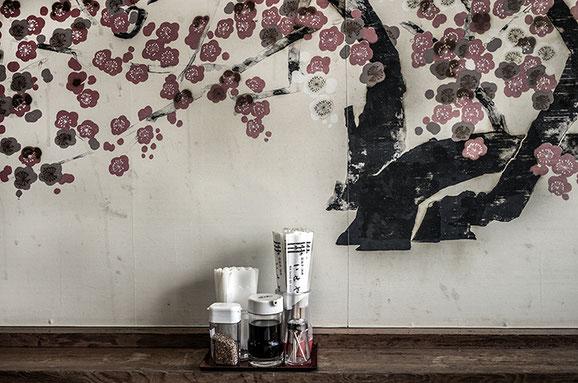 Tapete mit Kirschblüten in Hakone, Japan, als Farbphoto
