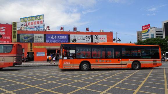 Taiwan, Taipeh, Taipei, Hualien, Busbahnhof, Bushaltestelle, Taroko Schlucht, Taroko Nationalpark, Asien, Südostasien,Langzeitreise, Backpacker
