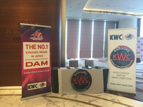 KaraokeWorldChampionships KWCAsia