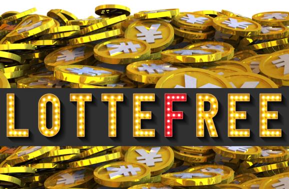 Gewinne Free YEM mit LOTTEFREE