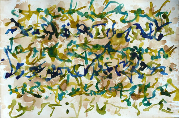 Liebesbrief Arabisch I (Aquarell)
