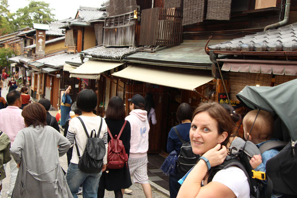 Family Friendly Walks in Kyoto, Japan - Higashiyama District