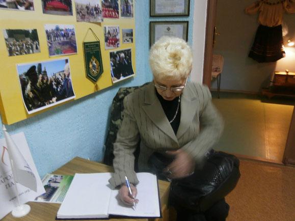Слова вдячності від вчителів історії записує Л.І.Лащенко