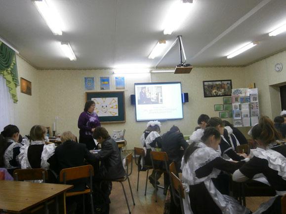 Вчитель історії Т.М.Ушнурцева