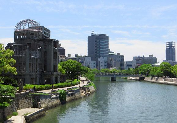 Hier, im Stadtzentrum von Hiroshima, wurde am 6. August 1945 die erste Atombombe im kriegsmässigen Einsatz gezündet.
