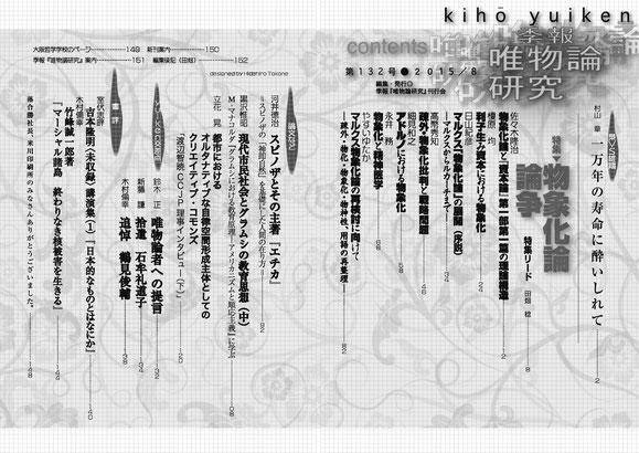 ●最近の刊行物から111~ - kiho-...