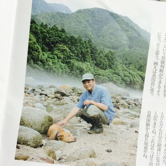 yu-photographs,屋久島,yakushima