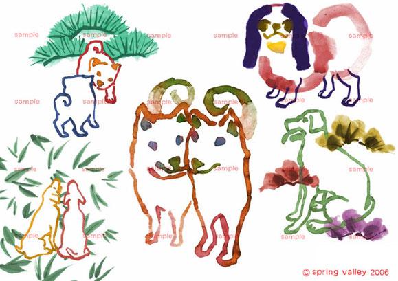 年賀状 墨絵 犬2
