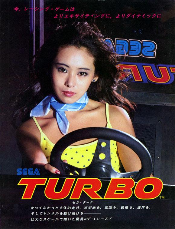 Turbo arcade 1981