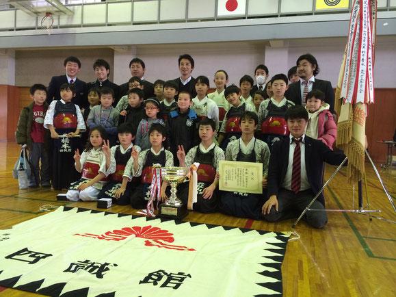 第43回川口市少年剣道大会