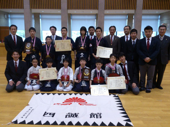 第40回埼玉県道場少年剣道大会