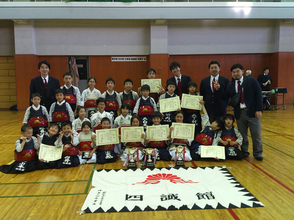 第3回川口市小学生剣道選手権大会