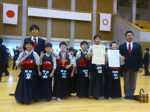 第10回埼玉県少年剣道大会