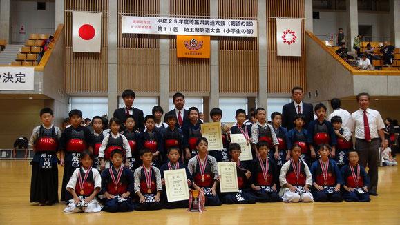 第11回埼玉県剣道大会(小学生の部)