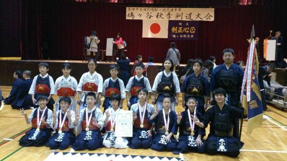 第47回打越杯・読売旗争奪剣道大会