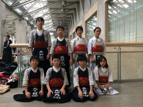 第3回森島健男旗争奪東日本選抜少年剣道大会