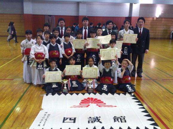 第4回川口市小学生剣道選手権大会