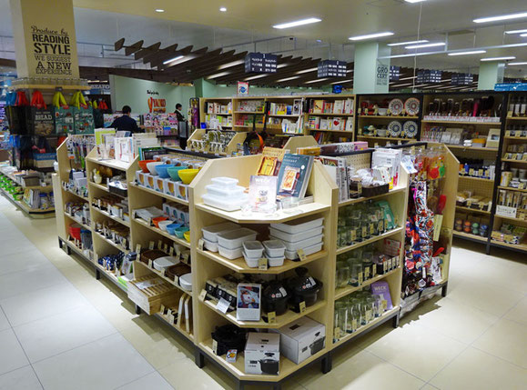 雑貨と書籍で構成する「フードカルチャー」コーナー