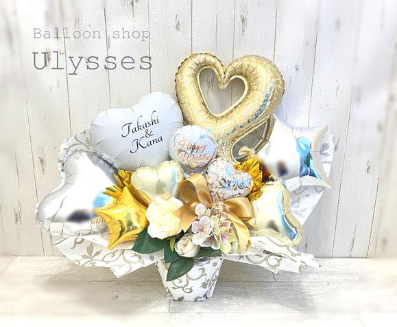 茨城県つくば市 バルーンショップ バルーンアート 風船 ユリシス バルーン電報 結婚祝い 全国発送