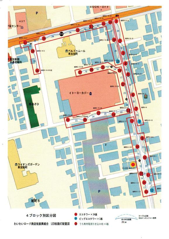 鳥秀新田店や、草加スイミングの前にも設置してますよ~(^^)37基のうち10基には、草加警察署立会いの下設置した街の安心を司る防犯カメラシステムが装備されております