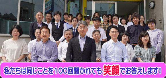 税理士セカンドオピニオン 杉浦経営会計事務所