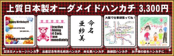 2枚目以降は超大幅お値引きあり!タトゥーシールのデザイン+お名前入れでも3,300円のままです!