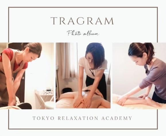 東京リラックセーションアカデミー受講生のリンパオイルトリートメントや整体、リフレのレッスン中の施術写真や記念の写真のアルバムですに